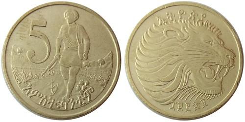 5 сантимов 1977 Эфиопия — не магнитная