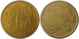 10 сантимов 2008 Эфиопия — Горная ньяла