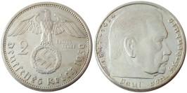 2 рейхсмарки 1939 «А» Германия — серебро №4