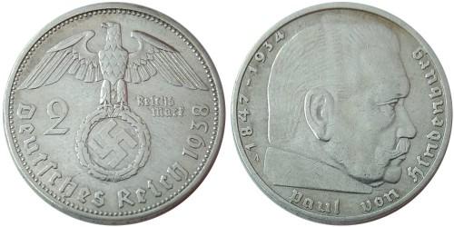 2 рейхсмарки 1938 «А» Германия — серебро №3