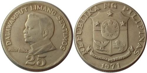25 сантимов 1971 Филиппины