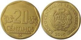 20 сентимо 2015 Перу