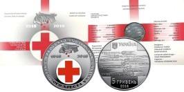 5 гривен 2018 Украина — 100 лет образования Общества Красного Креста Украины в буклете