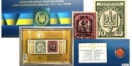 5 гривен 2018 Украина — 100-летие выпуска первых почтовых марок Украины в буклете + марки