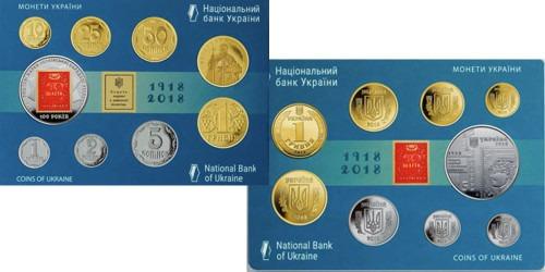Годовой набор разменных монет 2018 Украина — Монеты Украины 2018 — Монети України 2018 року