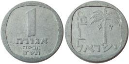 1 агора 1980 Израиль