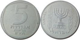 5 новых агорот 1980 Израиль