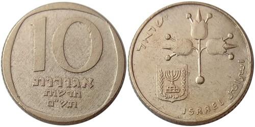 10 новых агорот 1980 Израиль