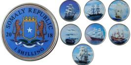 1 шиллинг 2018 Сомали — набор из 7-ми монет Парусники