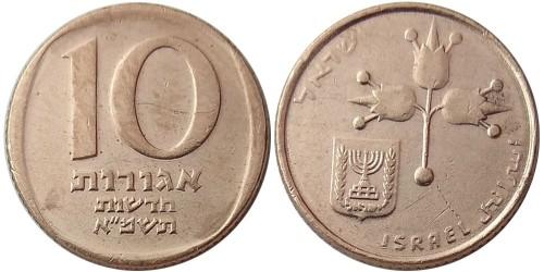 10 новых агорот 1981 Израиль