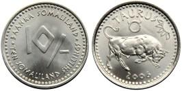 10 шиллингов 2006 Сомалиленд — Знаки зодиака — Телец