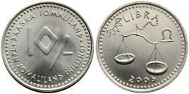 10 шиллингов 2006 Сомалиленд — Знаки зодиака — Весы