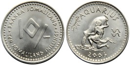 10 шиллингов 2006 Сомалиленд — Знаки зодиака — Водолей