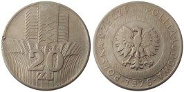 20 злотых 1976 Польша