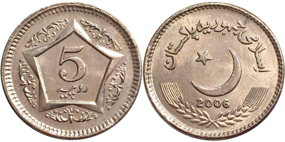 5 рупий 2006 Пакистан