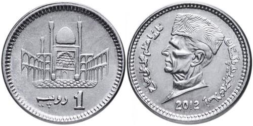 1 рупия 2012 Пакистан