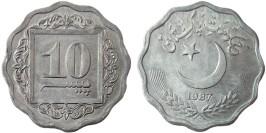 10 пайс 1987 Пакистан