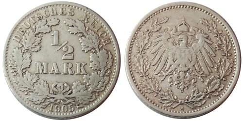 1/2 марки 1905 «А» Германия — серебро №1