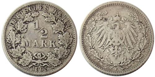 1/2 марки 1905 «F» Германия — серебро