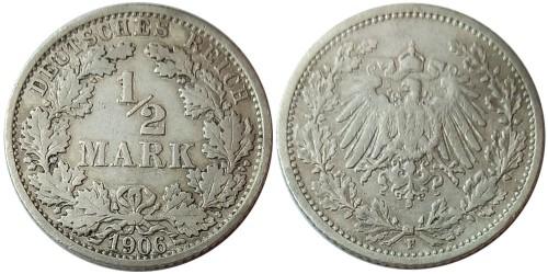1/2 марки 1906 «F» Германия — серебро