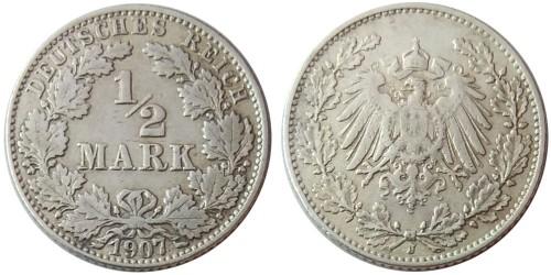 1/2 марки 1907 «J» Германия — серебро