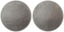 50 чентезимо 1939 Италия — магнитная — XVII