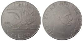 50 чентезимо 1939 Италия — немагнитная — XVII