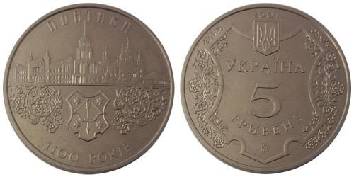 5 гривен 2001 Украина — 1100 лет Полтаве — уценка