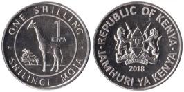 1 шиллинг 2018 Кения UNC