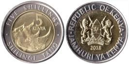 5 шиллингов 2018 Кения UNC