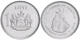 1 лоти 2016 Лесото UNC