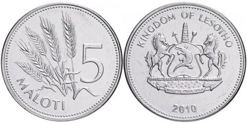 5 малоти 2010 Лесото UNC