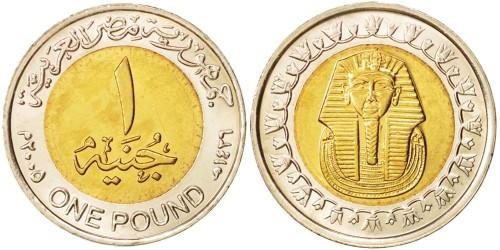 1 фунт 2005 Египет UNC