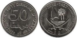 50 дирхамов 2016 Катар UNC