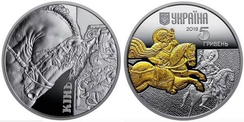 5 гривен 2019 Украина — Лошадь — Кінь — серебро