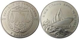 5 долларов 2002 Сомалиленд — Крушение «Титаника» UNC