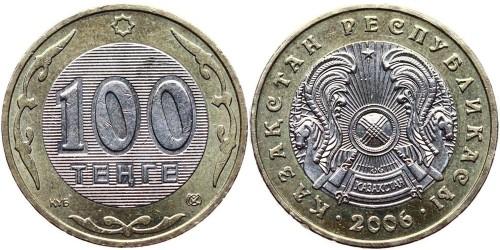 100 тенге 2006 Казахстан UNC