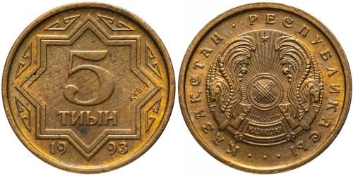 5 тиын 1993 Казахстан — Цинк с медным покрытием