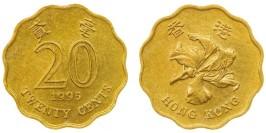20 центов 1995 Гонконг