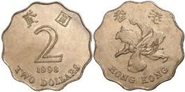 2 доллара 1998 Гонконг