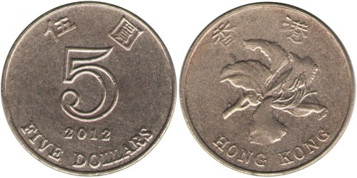 5 долларов 2012 Гонконг