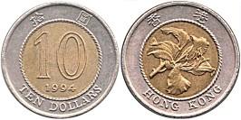 10 долларов 1994 Гонконг