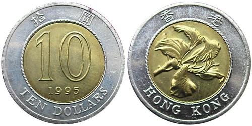 10 долларов 1995 Гонконг