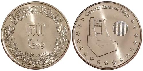 50 дирхамов 2014 Ливия UNC