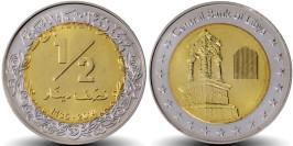 1/2 динара 2014 Ливия UNC