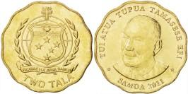 2 тала 2011 Самоа — Герб Самоа UNC