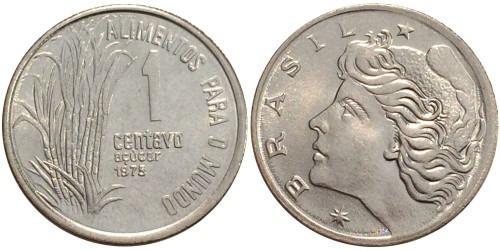1 сентаво 1975 Бразилия — ФАО — Сахарный тростник UNC