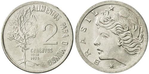 2 сентаво 1975 Бразилия — ФАО — Соя UNC