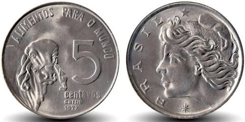 5 сентаво 1977 Бразилия — ФАО — Зебу UNC