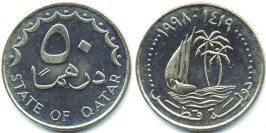 50 дирхамов 1998 Катар UNC